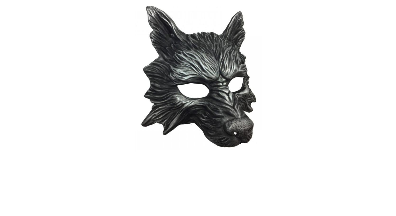 Black Wolf Mask 2