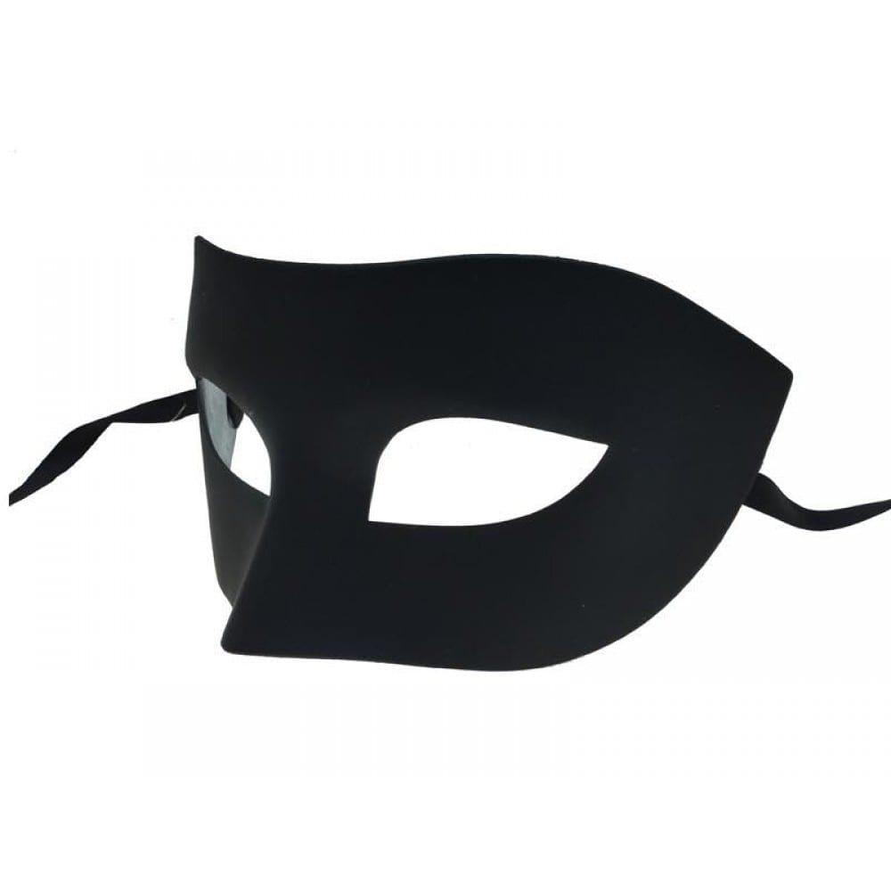 Black Venetian Mask 1
